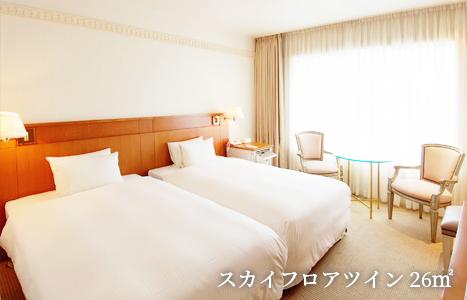 ザ・ホテル長崎BWプレミアコレクション お部屋