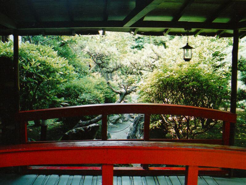 湯元館 庭園